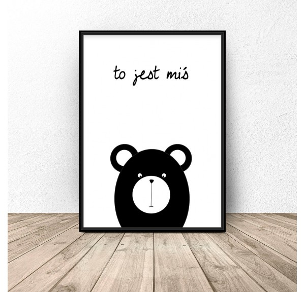 Poster for children This is a teddy bear